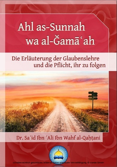 Ahl as-Sunnah wa al-?am??ah - Blick ins Buch