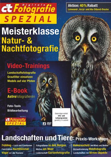 c't Fotografie Spezial: Meisterklasse Edition 4 - Blick ins Buch