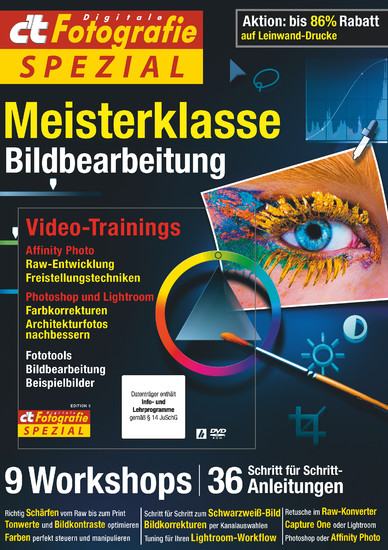 c't Fotografie Spezial: Meisterklasse Edition 5 - Blick ins Buch