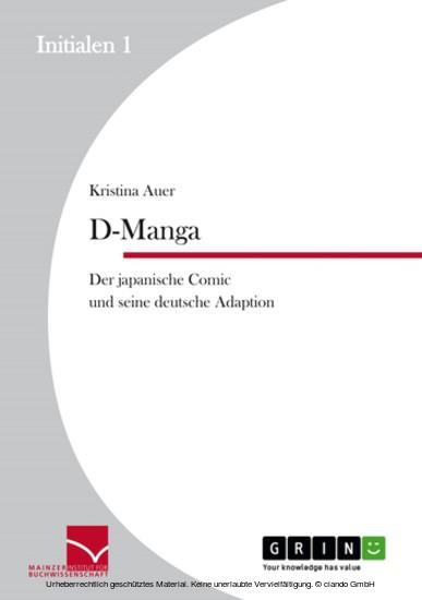 D-Manga. Der japanische Comic und seine deutsche Adaption - Blick ins Buch