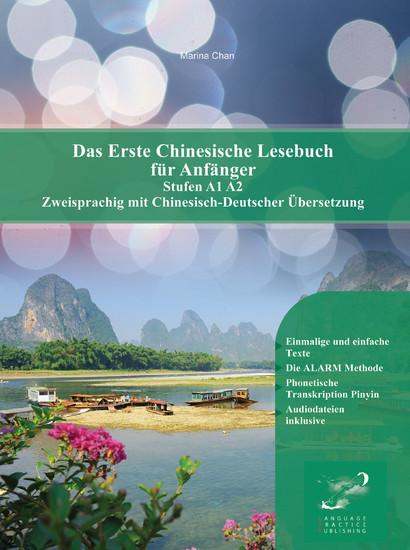 Das Erste Chinesische Lesebuch für Anfänger - Blick ins Buch
