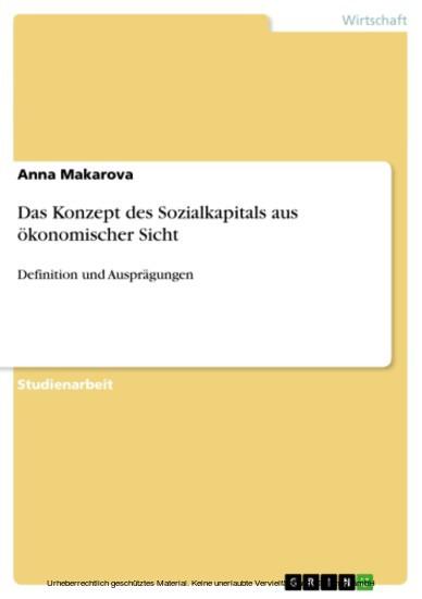 Das Konzept des Sozialkapitals aus ökonomischer Sicht - Blick ins Buch