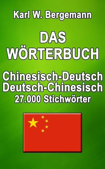 Das Wörterbuch Chinesisch-Deutsch / Deutsch-Chinesisch - Blick ins Buch