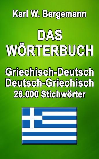 Das Wörterbuch Griechisch-Deutsch / Deutsch-Griechisch - Blick ins Buch