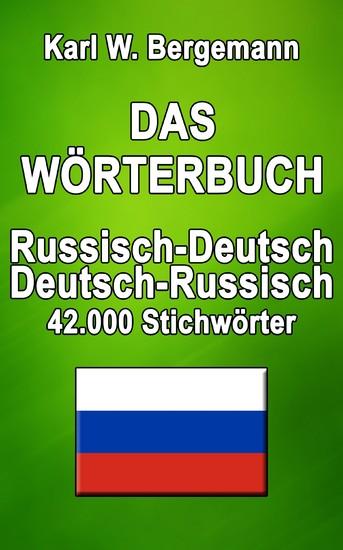 Das Wörterbuch Russisch-Deutsch / Deutsch-Russisch - Blick ins Buch