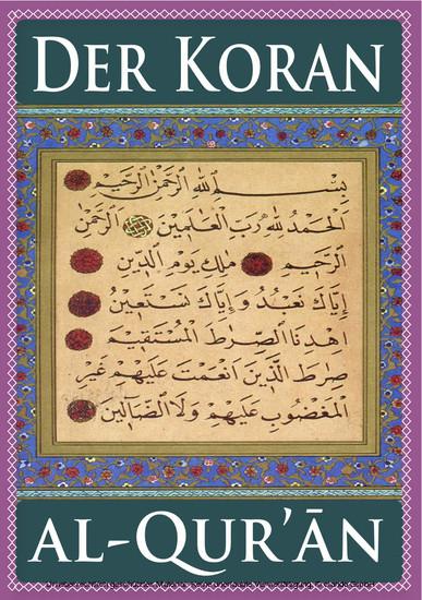 Der Koran (Für eBook-Lesegeräte optimierte Ausgabe) - Blick ins Buch