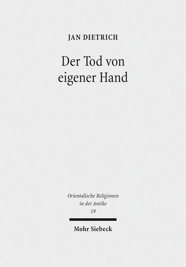 Der Tod von eigener Hand - Blick ins Buch