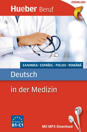Deutsch in der Medizin - Blick ins Buch