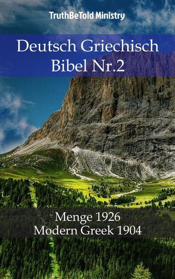 Deutsch Griechisch Bibel Nr.2 - Blick ins Buch
