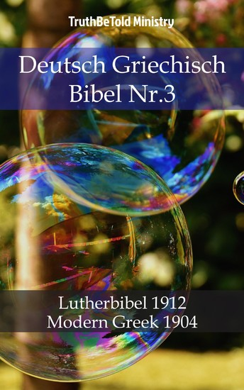 Deutsch Griechisch Bibel Nr.3 - Blick ins Buch