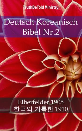 Deutsch Koreanisch Bibel Nr.2 - Blick ins Buch