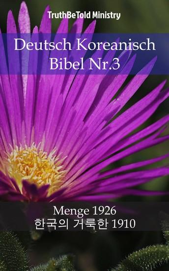 Deutsch Koreanisch Bibel Nr.3 - Blick ins Buch