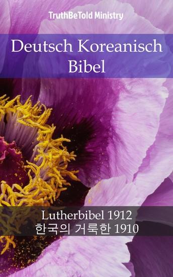 Deutsch Koreanisch Bibel - Blick ins Buch