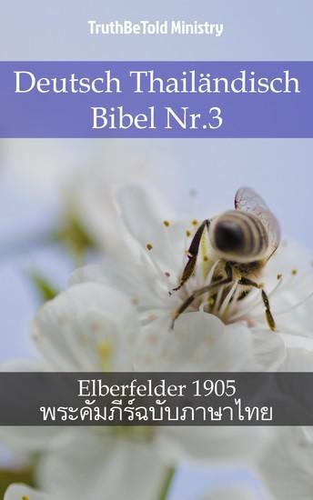 Deutsch Thailändisch Bibel Nr.3 - Blick ins Buch