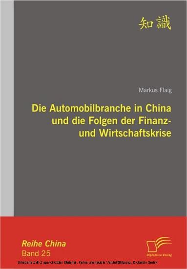 Die Automobilbranche in China und die Folgen der Finanz- und Wirtschaftskrise - Blick ins Buch