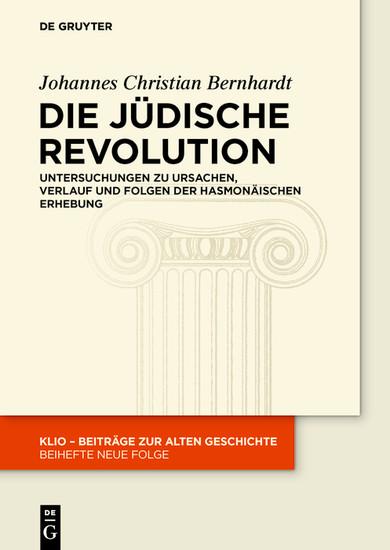 Die Jüdische Revolution - Blick ins Buch
