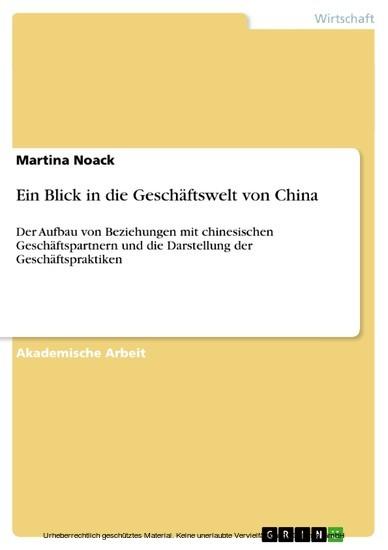 Ein Blick in die Geschäftswelt von China - Blick ins Buch