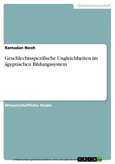 Geschlechtsspezifische Ungleichheiten im ägyptischen Bildungssystem - Blick ins Buch