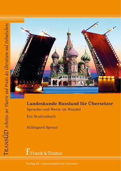 Landeskunde Russland für Übersetzer - Blick ins Buch
