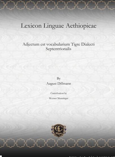 Lexicon Linguae Aethiopicae - Blick ins Buch