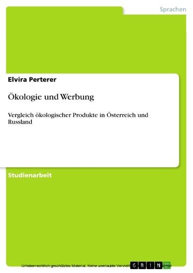 Ökologie und Werbung - Blick ins Buch