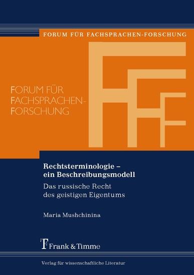 Rechtsterminologie - ein Beschreibungsmodell - Blick ins Buch