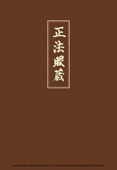 Shobogenzo Band 1 - Blick ins Buch