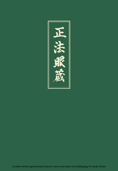 Shobogenzo Band 4 - Blick ins Buch