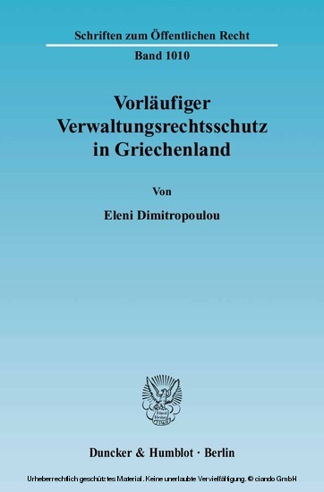 Vorläufiger Verwaltungsrechtsschutz in Griechenland. - Blick ins Buch