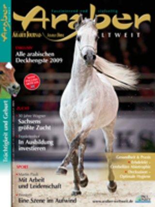 Araber Weltweit/Araber Journal