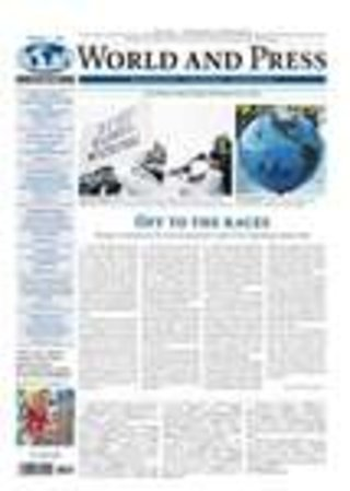 World and Press