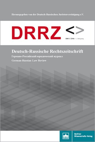 DRRZ – Deutsch-Russische Rechtszeitschrift