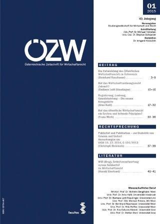 Österreichische Zeitschrift für Wirtschaftsrecht