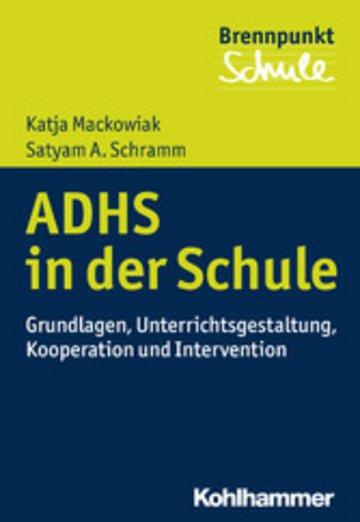 eBook ADHS und Schule Cover