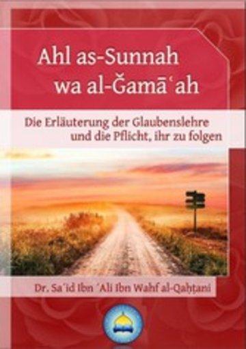 eBook Ahl as-Sunnah wa al-?am??ah Cover