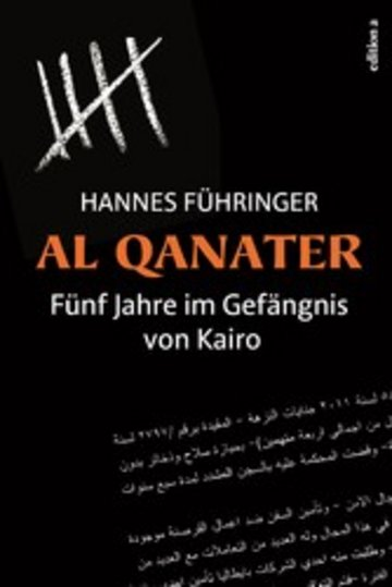 eBook Al Qanater Cover