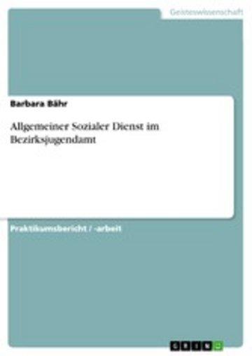 eBook Allgemeiner Sozialer Dienst im Bezirksjugendamt Cover