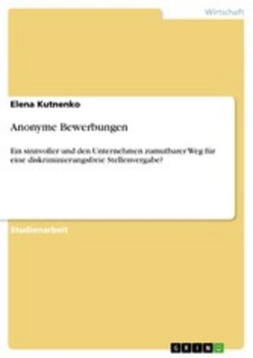 eBook Anonyme Bewerbungen Cover