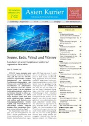 eBook Asien Kurier 08/2013 Cover