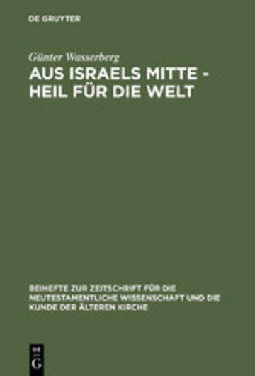 eBook Aus Israels Mitte - Heil für die Welt Cover