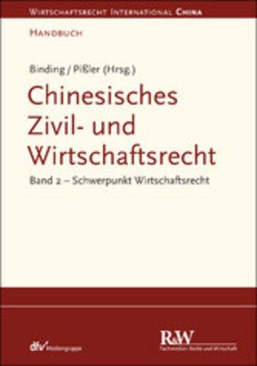 eBook Chinesisches Zivil- und Wirtschaftsrecht, Band 2 Cover