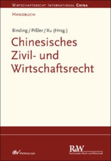 eBook Chinesisches Zivil- und Wirtschaftsrecht Cover