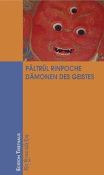 eBook Dämonen des Geistes Cover