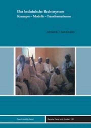 eBook Das beduinische Rechtssystem Cover