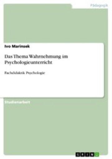 eBook Das Thema Wahrnehmung im Psychologieunterricht Cover