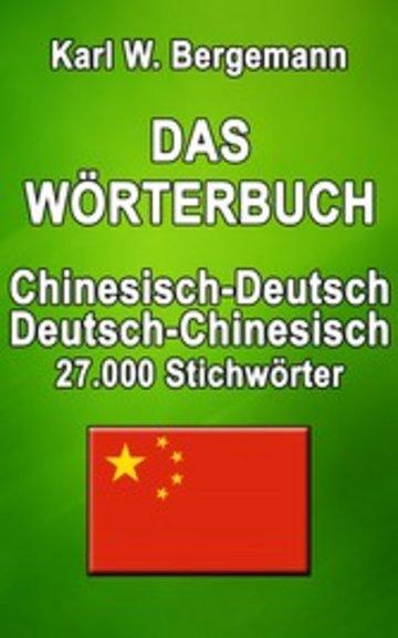 eBook Das Wörterbuch Chinesisch-Deutsch / Deutsch-Chinesisch Cover
