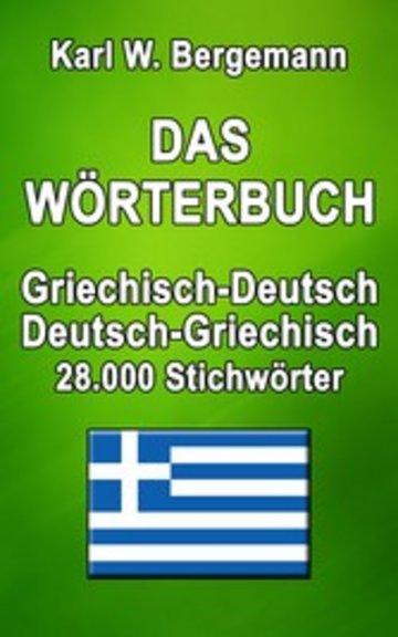 eBook Das Wörterbuch Griechisch-Deutsch / Deutsch-Griechisch Cover