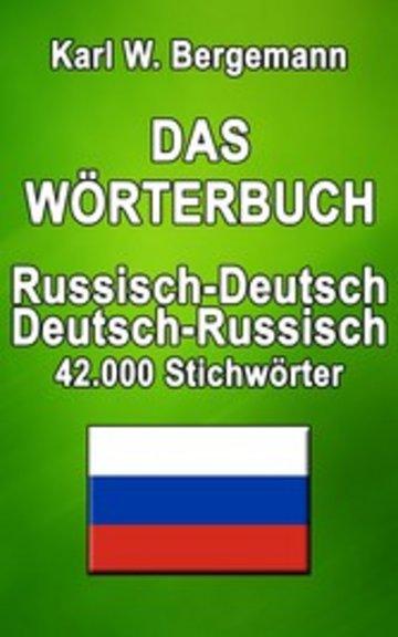 eBook Das Wörterbuch Russisch-Deutsch / Deutsch-Russisch Cover