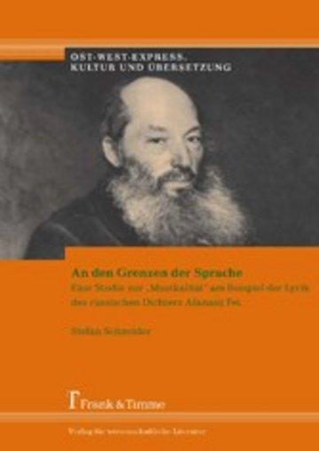 eBook An den Grenzen der Sprache Cover