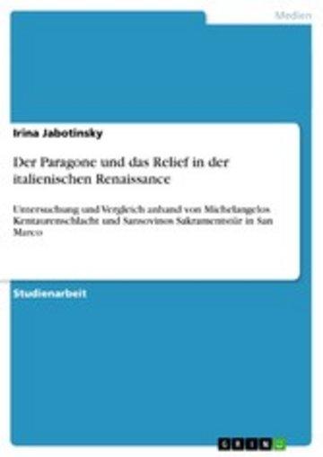 eBook Der Paragone und das Relief in der italienischen Renaissance Cover